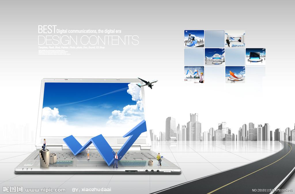 深圳市铁汉生态环境股份有限公司(以下简称铁汉生态)成立于2001年,是国家级高新技术企业、中国环保产业骨干企业、中国生态修复和环境建设领军企业。2011年在深交所上市,为创业板首家生态环境建设上市公司。 铁汉生态主营业务涵盖生态环保、生态景观、生态旅游三大方向以及苗木电商、家庭园艺等领域。目前已形成了集策划、规划、设计、研发、建设、生产、资源循环利用,以及生态旅游运营、旅游综合体运营和城市环境设施运营等为一体的完整产业链,能够为客户提供一揽子生态环境建设与运营的整体解决方案,并具有很强的金融创新能力。